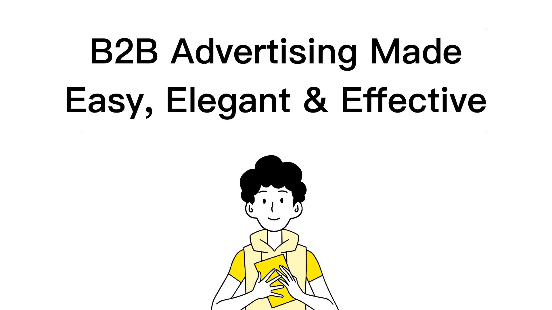 🥇万维广告发布了 - 让广告交易像网购一样简单